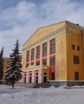 Ufa State Oil Technological University